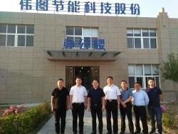 热烈欢迎汶上县人大李主任携政府代表团莅临公司考察指导!