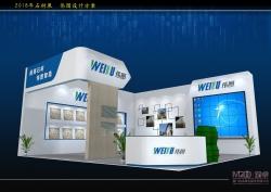 厦门国际石材展览会-伟图节能科技恭候您的莅临