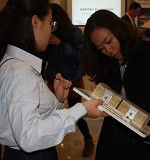 青岛国际院士港2019年首场院士项目推介会 伟图天然超薄石材保温装饰一体板精彩亮相