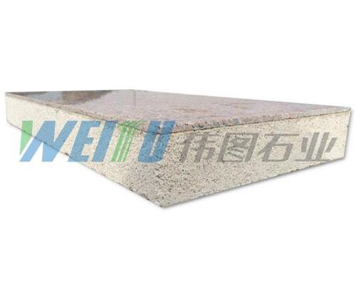 石材玻化微珠保溫復合板