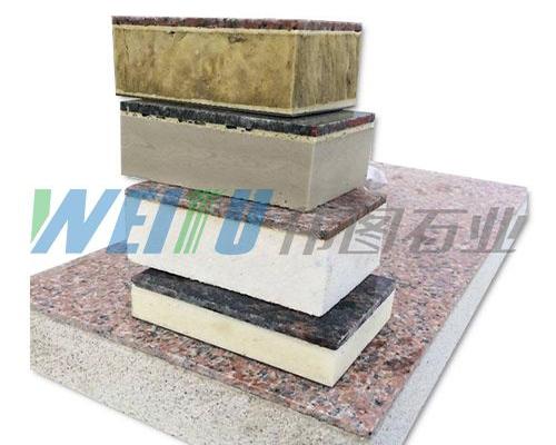 石材保溫復合板